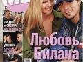 lena_kuleckaya_13