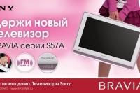 bravia_teen_600x300_5