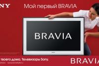 newfamily_600x300_zhukova