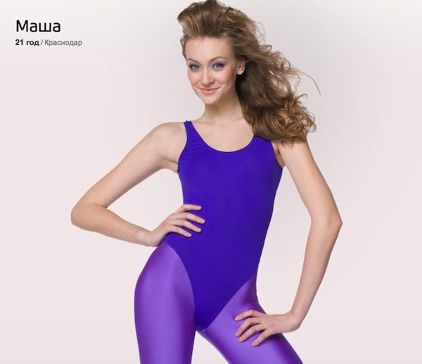 Победительницы топ девушка модель по русски девушка модель работы образовательного учреждения
