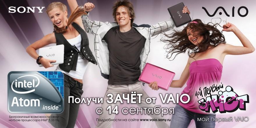 Рекламная фотосъемка