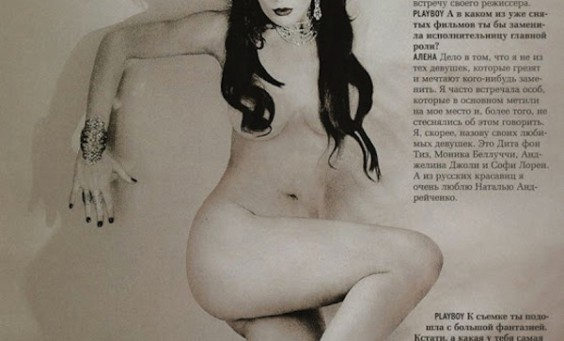alena_vodonaeva_01